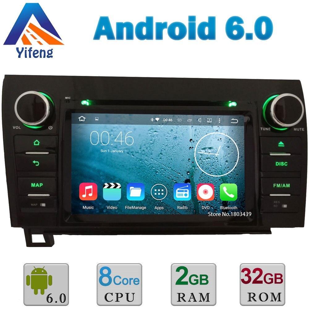 7 HD Android 6 0 Octa Core 64 Bit 2GB RAM 32GB ROM Car DVD Multimedia