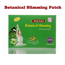 (3 Boxes Supply) Botanical slimming belly patch fast weight loss plaster strong verstion