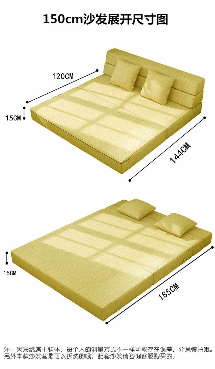 Sofabed Multi Function Folding Sofa Bed Small Household Cloth Art Dismantling Bedroom Living Room Dual