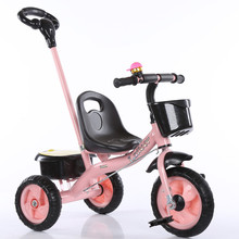 Childrens Tricycle Stroller New Push-pull Dual-use Bicycle Three-wheeled