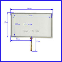 New 8 Inch Touch Screen 193mm*117mm  for 8 GPS GLASS 193*117 for tble compatible XWT802 or gps touch on AT080TN64