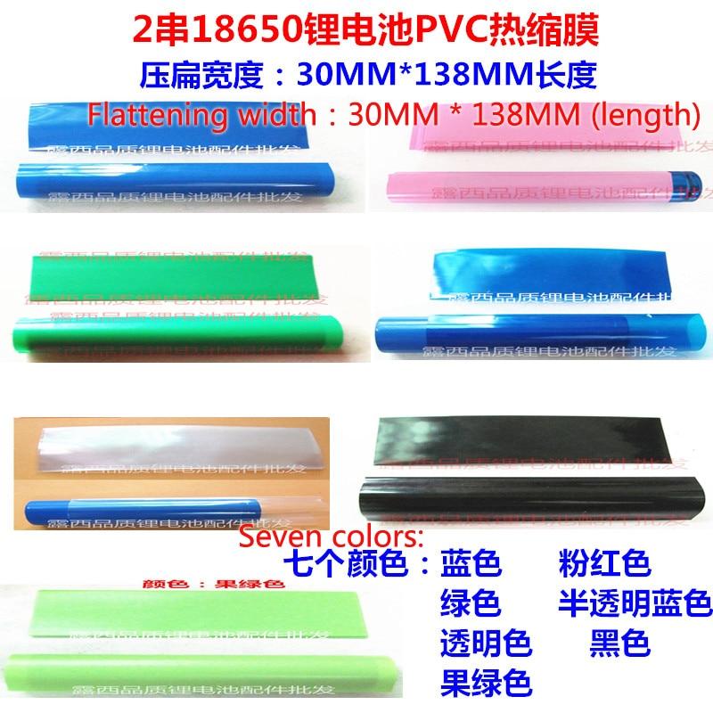 50 pçs/lote O 2 series bateria embalagem termoencolhível manga bainha de PVC termoencolhíveis filme azul 2 18650 lítio bateria