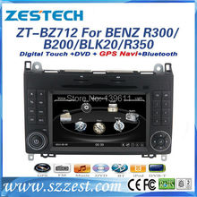 ZESTECH High performance dual-core touch screen car dvd for Benz R300/B200/BLK20/R350 car dvd with radio/RDS/3G+factory