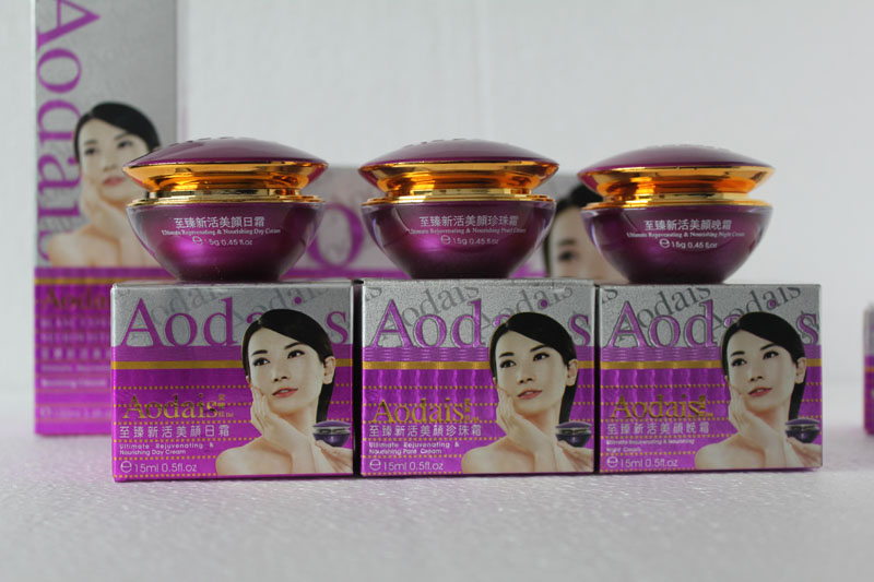 AODAIS ULTIMATE REJUVENATING &NOURSHING FOUR PIECE WHITENING FREE REMOVING SET