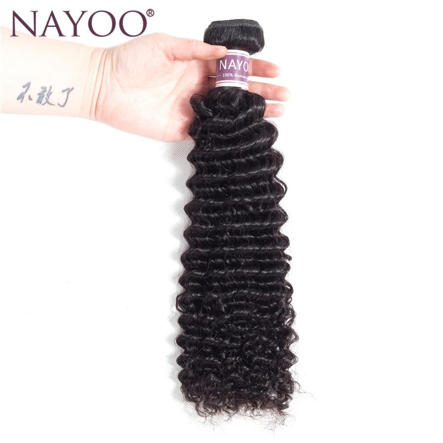NAYOO Brazilian Kinky Curly Human Hair Weave Bundles Deal Non Remy Human Hair Bundles Hair Extensions 1 PC Natural Color Soft