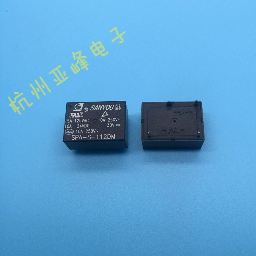 Free shipping lot (10pieceslot) SANYOU SPA-S-112DM 4PINS 10A 12VDC Power Relay original New