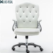 Домашний Офисный Компьютерный стол Исполнительный эргономичный офисный стул мебель Европейский и американский стиль