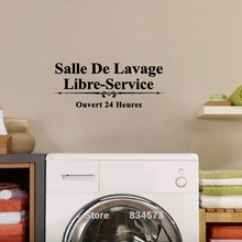 Waterproof Funny Laundry Wall Decals  Modern French Vinyl Wall Sticker For Home Laundry Room Decoration Free Shipping