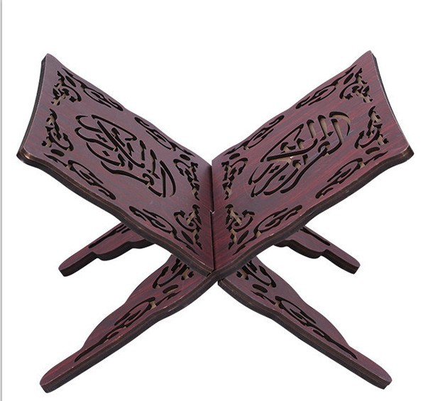 Quran koran Holder Reading folding Stand Rehal Wooden Engraved Carved Islam Quran Book Stand Holder