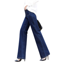 Новинка года; Винтажная обувь с завышенной талией; цвет синий; облегающие сапоги со средней талией; женские джинсы с широкими штанинами