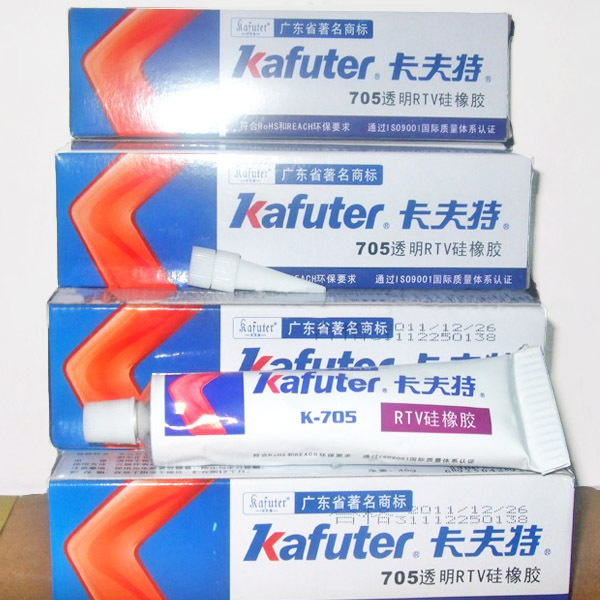 Free shipping 10 pcs/lot Genuine Kafuter k-705 RTV Silicone Rubber Electronic Glue Sealant Transparent Organosilicon 45g