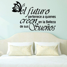 Cartoon Spanish Quotes Futuro Home Decor Removable Vinyl Mural Poster For Living Room Decal Bedroom Art Wallpaper