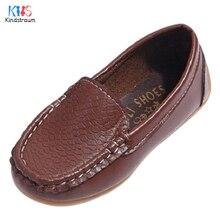 Kindstraum 2017 nuevo girls & boys shoes niños de la marca de cuero de la pu ocasional suave antideslizante mocasines moda diario de la escuela desgaste, rj109