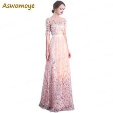 Illusion O-Neck Long Evening Dress 2018 Nya Snygga Party Dresses En Line Luxury Half Sleeve Appliques Prom Klänning Robe de soiree