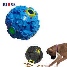 Automatic Pet Feeders For Cats Dogs Squeaker Chewing Small Large Pet Dogs Toys Logical Pet Dog Training Ball Products Supplies