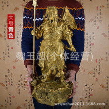 Feng Shui Protective Guardian Kwan Kung Statue Guan Yu Feng Shui Furnishing Articles Brass/ Copper(China)