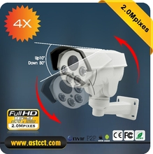 Security Video 4X Optical Pan Tilt Auto Zoom 1080P IP PTZ Camera 2MP 2.8-12mm P2P Night Vision CCTV Surveillance Camera