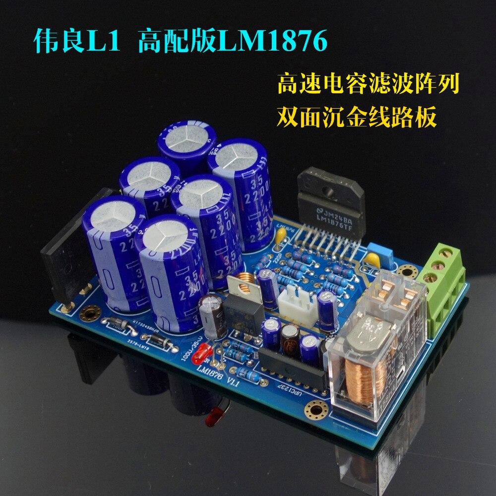LM1876 Power Amplifier Board DIY Kit 30W*2 Dual Channel Amplifier Module Power Amplifier Board Brand New