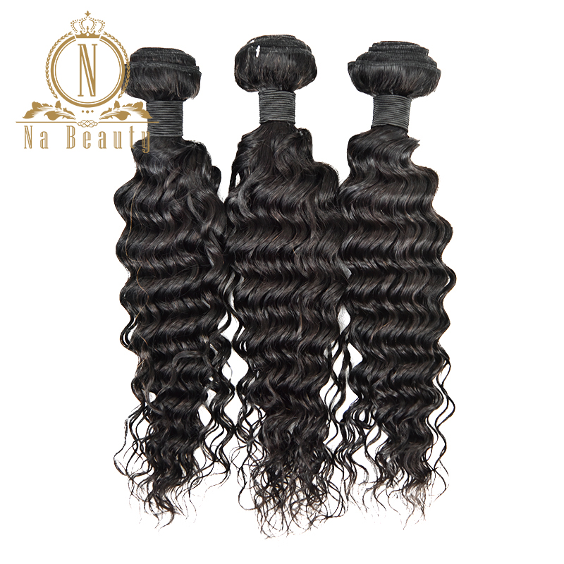 Brazilian Hair 3 Bundles Water Wave 100% Human Hair Natural Color Remy Hair 3PCS Hair Extensions Weaves Na Beauty Bundles Deal