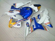 Injection molding for Honda fairing kit CBR600RR 2007 2008 blue white yellow fairings set 07 08 CBR 600RR TP01