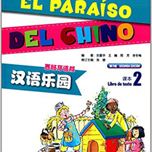 Buy spanish books for children and get free shipping on AliExpress com