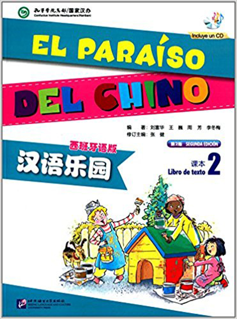Chinese Paradise Textbook 2 Spanish verstion : The Fun Way to Learn Chinese School Textbook image