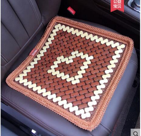 Car Bambo Mat Single bamboo cushion Summer Cool pad Leaflet Single Summer Seat Without Back Bamboo