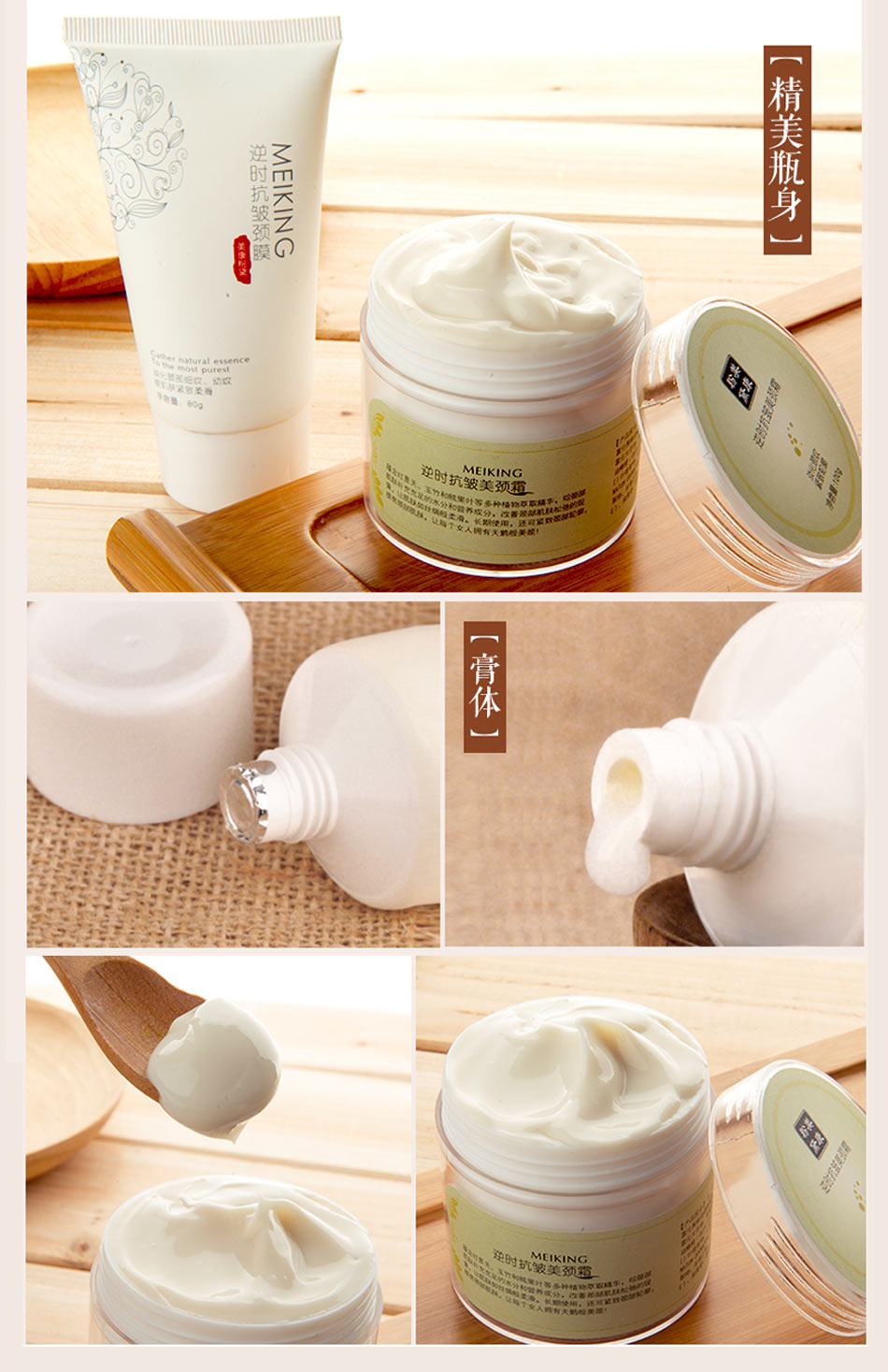 MEIKING Neck Mask Neck Cream Skincare Anti wrinkle Whitening Moisturizing Nourishing Firming Neck Care Set Skin Care Set 180g 12