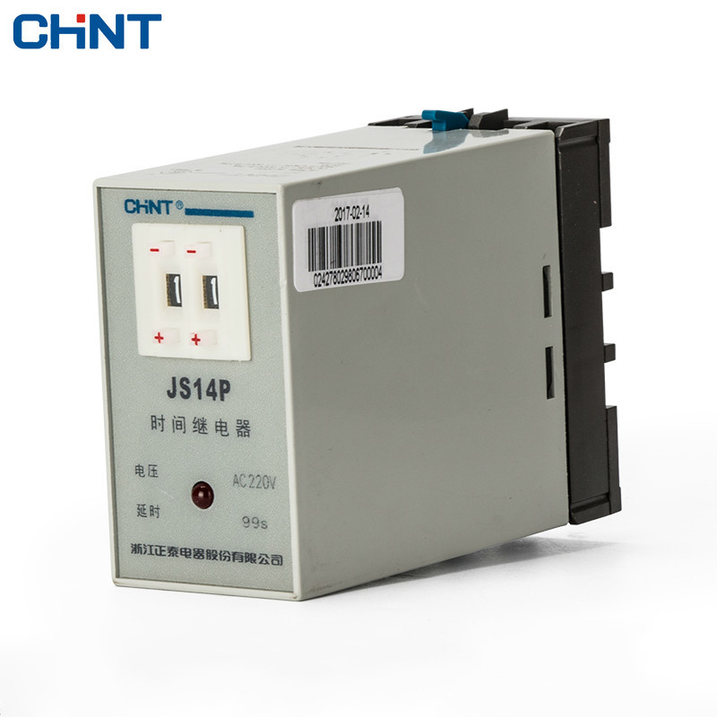 CHINT Time Relay Numeralization Time Delay JS14P Two Position Adjust AC220V 380V DC24V 12v hhs6a correct time countdown intelligence number show time relay bring power failure memory ac220v