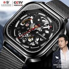Relojes mecánicos automáticos LAOGESHI, relojes impermeables para hombre, relojes deportivos de lujo de marca para hombre, reloj de hombre con cuerda automática