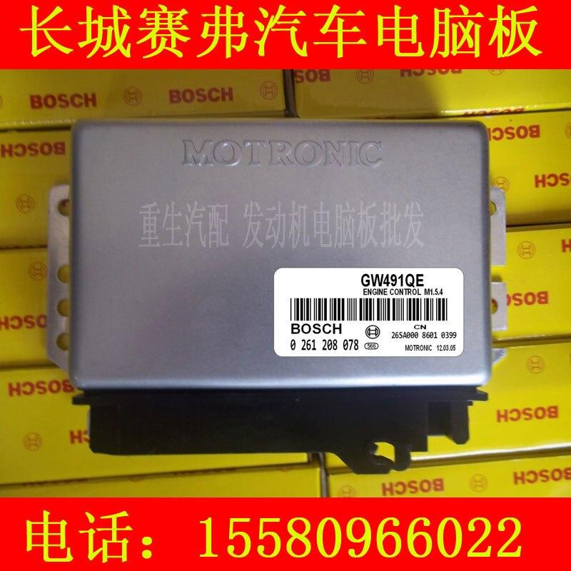 Car engine computer board ECU 0261208078 Special offer genuine