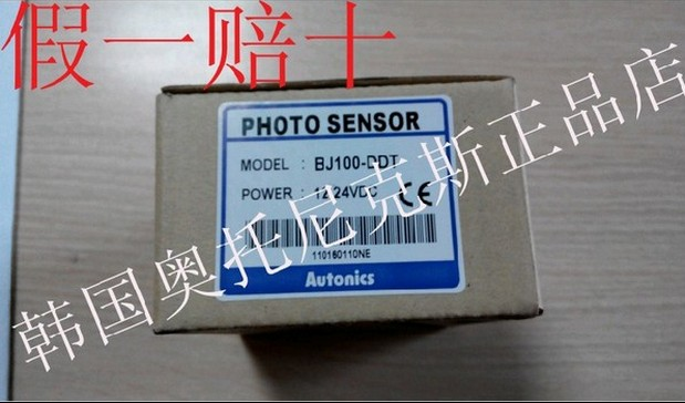 . AUTONICS Otto Nicks photoelectric switch BJ1M-DDT original genuine otto nicks autonics optical fiber sensor bf3rx original genuine