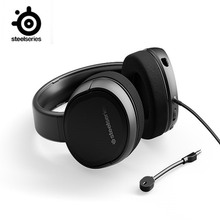 SteelSeries Arctis Raw computer 7.1 headphone headset  e sports gaming headphone  mobile phone heavy bass noise reduction CF