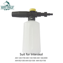 City wolf high pressure washer 750ML snow foam lance for Interskol AM-120/1700 AM-130/1800 AM-140/2000 AM100/1300 car