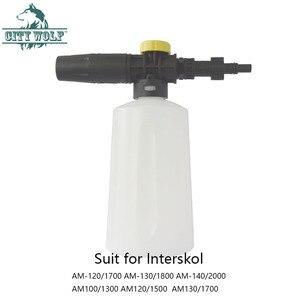 Image 1 - City wolf high pressure washer 750ML snow foam lance for Interskol AM 120/1700 AM 130/1800 AM 140/2000 AM100/1300 car washer