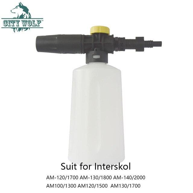 City wolf high pressure washer 750ML snow foam lance for Interskol AM 120/1700 AM 130/1800 AM 140/2000 AM100/1300 car washer