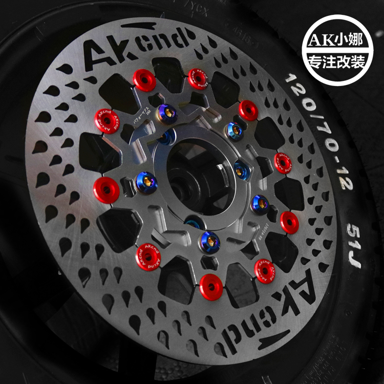 260mm Motorcycle Brake Disc Disk Rotor Original Akcnd Floating Disc 5 Hole For Yamaha Scooter Cygnus Bws Modify keoghs motorcycle hydraulic brake system 4 piston 100mm hf2 brake caliper 260mm brake disc for yamaha scooter cygnus x modify