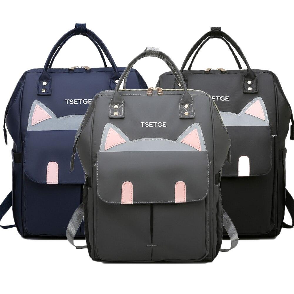 Mommy Bag Diaper Large Capacity Baby Bag For Moms Travel Nappy Mummy Backpack Waterproof Anti-loss Maternity Bag Handbags