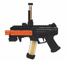 AR игрушечный пистолет 3D Для тела чувство разведки пистолет Пульты ДУ Bluetooth игра ручка (без AAA Батарея)
