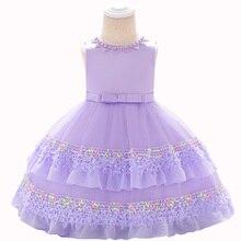 Childrens Summer Dress Wedding Elegant Puff Princess Birthday Party
