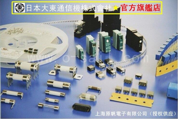 [SA] Японии большой Восток Telegraph Corporation-DC предохранители ntt сигнализации авто ...