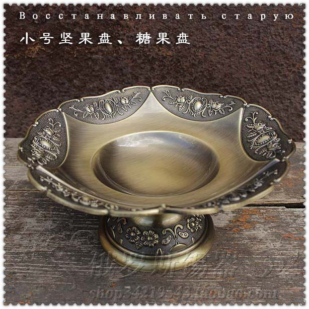 diameter 175cm small luxury vintage fruit plate decorative fruit bowl food tray serving tray sgp062 - Decorative Serving Trays