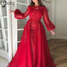 Lisong Chic Prom Dresses with Long Sleeve Evening Dress