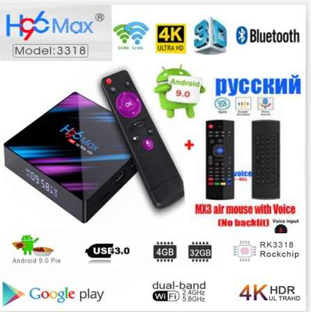 H96 max rk3318 TV Box Android 9,0 Bluetooth 4,0 Rockchip 4 Core 100m 4Gb 64Gb 2,4G/5G Wifi 4k 3D reproductor de medios android