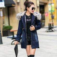 ЮС Большой Размер XXL весна/осень женская мода пальто двойной карман длинные рукава и свободные молнии джинсовые куртки меха с капюшоном джинсовая пальто