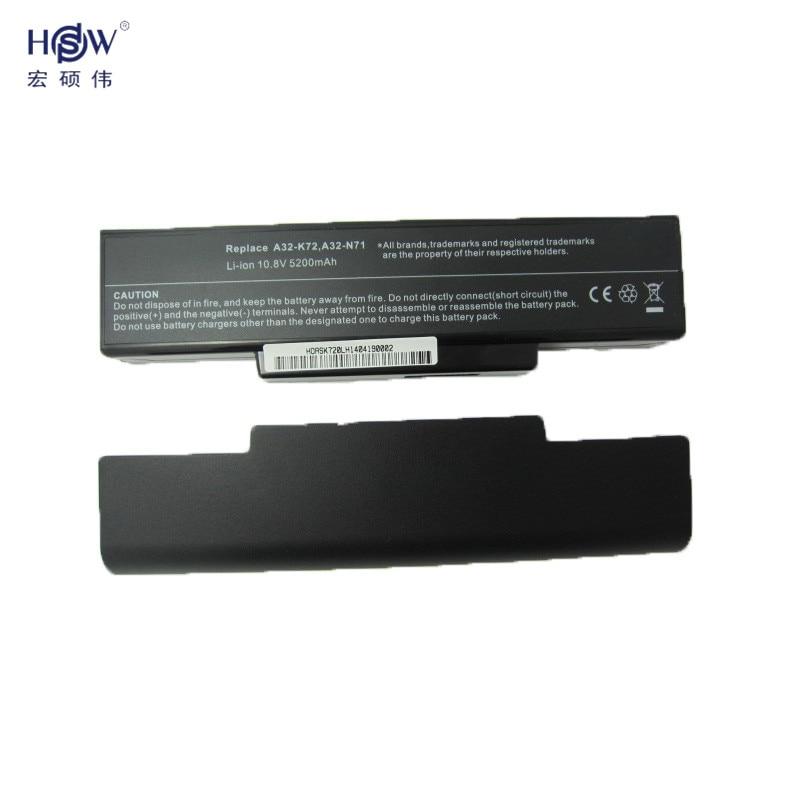 HSW նոթբուքային մարտկոց Asus A32-K72 A32-N71 K72DR - Նոթբուքի պարագաներ - Լուսանկար 2