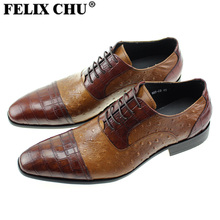 FELIX CHU Brand Handmade Fashion Mens Brown Oxford Genuine Cow Leather Print Lace Up Formal Dress Tan Shoes Size 39-46 #185-C6