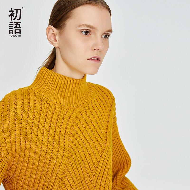 Toyouth Col Roulé Femmes pull solide Surdimensionné à manches longues Tordu Pulls pulls décontracté Pulls Suéter Mujer - 2