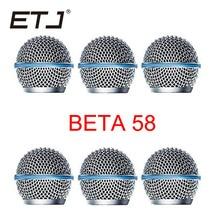 شبكة ميكروفون شبكية برأس للاستبدال المهني 6 قطع/وحدة من Freeshipping مناسبة لـ shure sm 58 sm 58sk بيتا 58 beta58a
