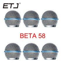 Freeshipping 6 ชิ้น/ล็อต Professional เปลี่ยนหัวตาข่ายไมโครโฟน Grille เหมาะสำหรับ Shure SM 58 SM 58sk Beta 58 beta58a